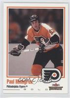 Paul Holmgren