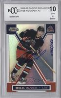 Rick Nash /1000 [ENCASED]