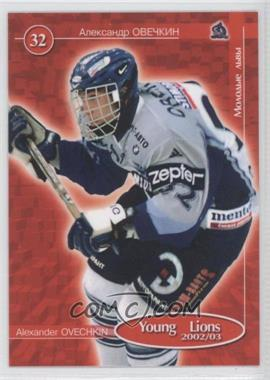 2002-03 Russian Ice Young Lions #2 - Alex Ovechkin