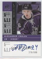 Alex Frolov /999