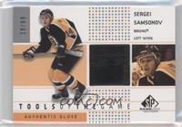 Sergei Samsonov /99
