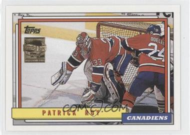 2002-03 Topps Patrick Roy Reprints #7 - Patrick Roy