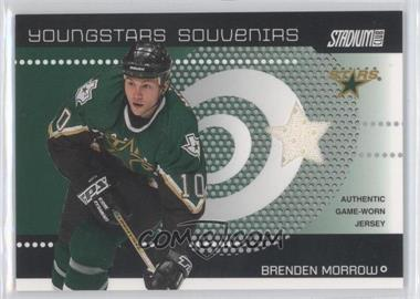 2002-03 Topps Stadium Club Youngstars Souvenirs #YSS-14 - Brenden Morrow /100