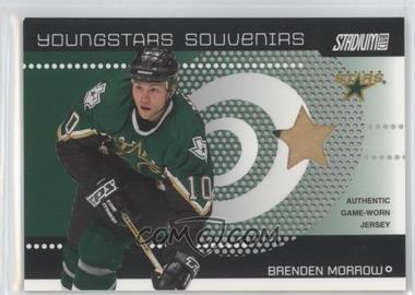 2002-03 Topps Stadium Club Youngstars Souvenirs #YSS-14 - Brenden Morrow