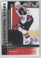 Maxim Afinogenov /99