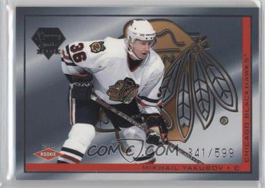 2003-04 Luxury Suite - [Base] #58 - Mikhail Yakubov /599