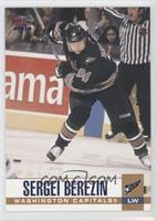 Sergei Berezin /250