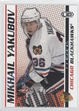 2003-04 Pacific Heads Up Retail LTD #108 - Mikhail Yakubov