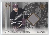 Stanislav Chistov /155