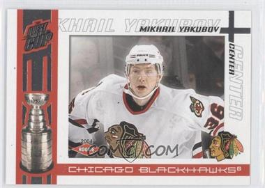 2003-04 Pacific Quest for the Cup - [Base] #110 - Mikhail Yakubov /950