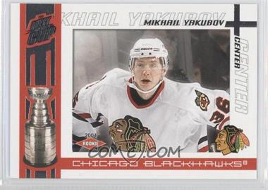 2003-04 Pacific Quest for the Cup [???] #110 - Mikhail Yakubov /950