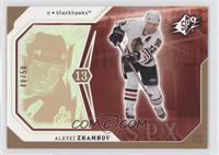 Alex Zhamnov /50