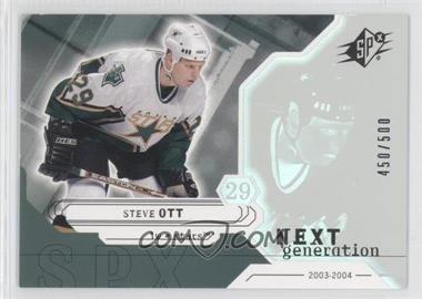 2003-04 SPx #169 - Steve Ott /500