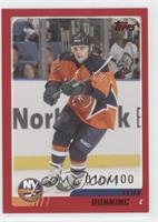 Cliff Ronning /100