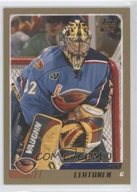 2003-04 Topps Traded Gold #TT85 - Kari Lehtonen /50