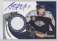 Scott Hartnell /50