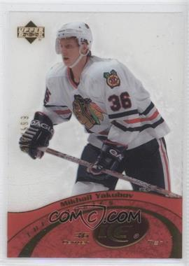 2003-04 Upper Deck Ice #96 - Mikhail Yakubov /999