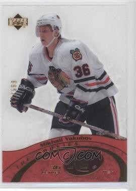 2003-04 Upper Deck Ice #96 - Mikhail Yakubov /999