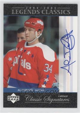 2004-05 Upper Deck Legends Classics Classic Signatures #CS44 - Al Iafrate