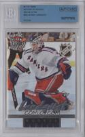 Henrik Lundqvist [BGS AUTHENTIC]