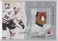 Pavel Vorobiev /30
