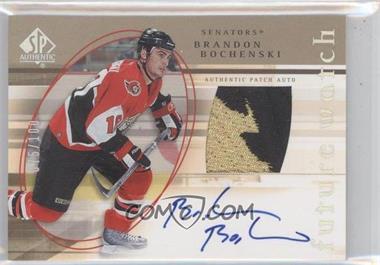 2005-06 SP Authentic - [Base] - Limited #175 - Brandon Bochenski /100