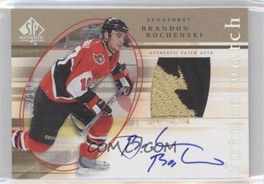 2005-06 SP Authentic Limited #175 - Brandon Bochenski /100