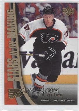 2005-06 Upper Deck - Stars in the Making #SM3 - Jeff Carter