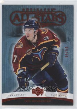 2005-06 Upper Deck Artifacts Red #152 - Ilya Kovalchuk /50