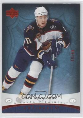 2005-06 Upper Deck Artifacts Red #5 - Ilya Kovalchuk /50
