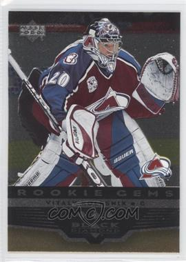 2005-06 Upper Deck Black Diamond #228 - Vitali Kolesnik