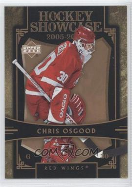 2005-06 Upper Deck Hockey Showcase #HS35 - Chris Osgood
