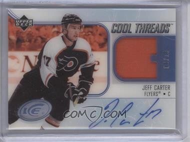 2005-06 Upper Deck Ice Cool Threads Autograph Patch [Autographed] #CAP-JC - Jeff Carter /15