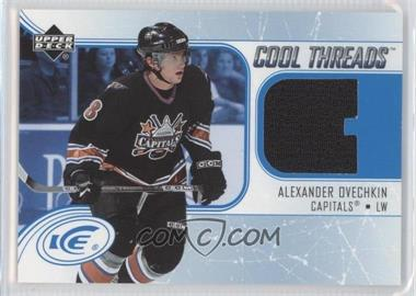 2005-06 Upper Deck Ice Cool Threads #CT-AO - Alex Ovechkin