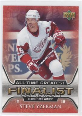 2005-06 Upper Deck NHL Finalist - [Base] #22 - Steve Yzerman