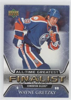 2005-06 Upper Deck NHL Finalist - [Base] #23 - Wayne Gretzky