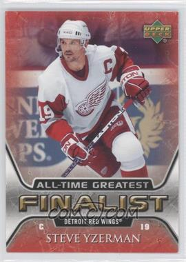 2005-06 Upper Deck NHL Finalist [???] #22 - Steve Yzerman