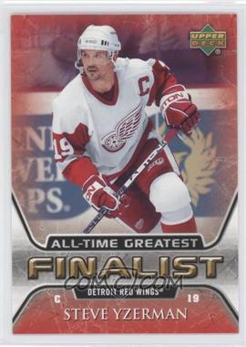 2005-06 Upper Deck NHL Finalist [???] #22 - Steve Yzerman