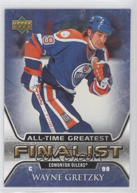 2005-06 Upper Deck NHL Finalist [???] #23 - Wayne Gretzky