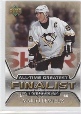 2005-06 Upper Deck NHL Finalist [???] #47 - Mario Lemieux
