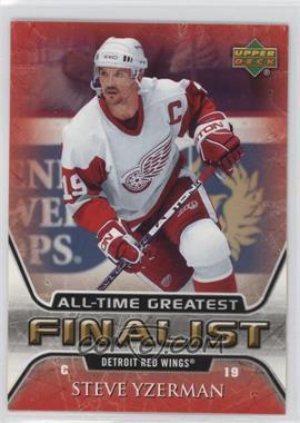 2005-06 Upper Deck NHL Finalist #22 - Steve Yzerman