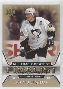 2005-06 Upper Deck NHL Finalist #47 - Mario Lemieux
