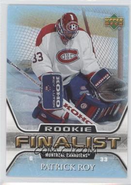 2005-06 Upper Deck NHL Finalist #77 - Patrick Roy