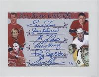 Gordie Howe, Jean Beliveau, Tony Esposito, Gerry Cheevers, Mike Bossy /9