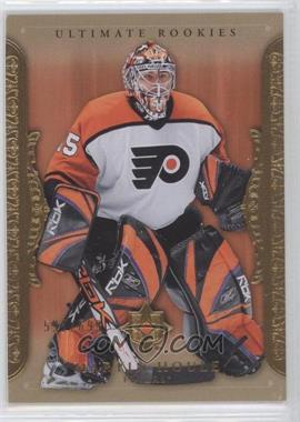 2006-07 Ultimate Collection [???] #88 - Martin Houle /699