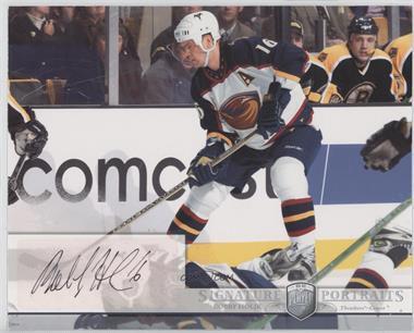 2006-07 Upper Deck Be A Player Portraits - Signature Portraits #SP-BH - Bobby Holik