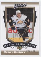 Maxim Afinogenov /100