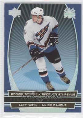 2006-07 Upper Deck McDonald's - Rookie Review #RR2 - Alex Ovechkin