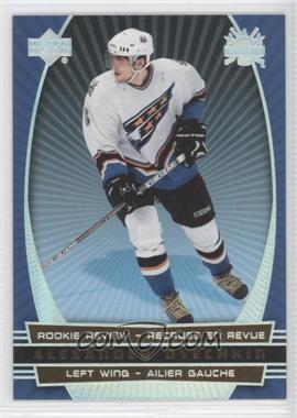 2006-07 Upper Deck McDonald's Rookie Review #RR2 - Alex Ovechkin