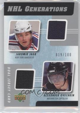 2006-07 Upper Deck NHL Generations Dual Jersey #G2-JO - Jaromir Jagr, Alex Ovechkin /100